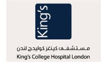 Kings College Hospital Small Logo 240X140px
